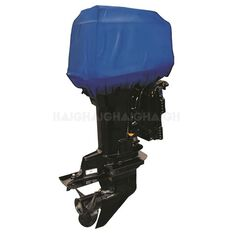 OUTBOARD COVER 2-10P