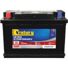 UHP BATTERY, , scaau_hi-res