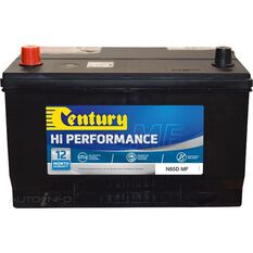 N65D MF Century HP Battery, , scaau_hi-res