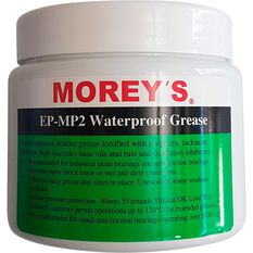 500GM POT EPMP2 GREASE