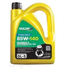 NULON 2.5LT 85W/140 GEAR OIL, , scaau_hi-res