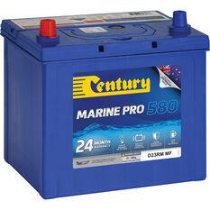 Century Marine Pro Battery MP580/DR23RM MF, , scaau_hi-res