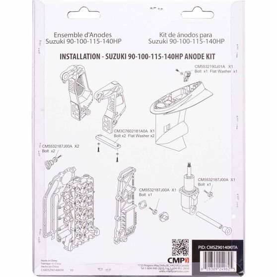 Martyr Alloy Outboard Anode Kit -CMSZ90140KITA, , scaau_hi-res