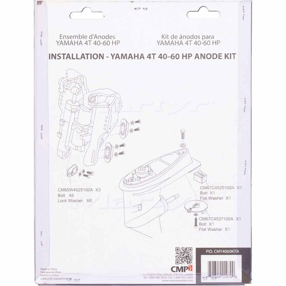 Martyr Alloy Outboard Anode Kit -CMY4060KITA, , scaau_hi-res
