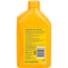 Shell Helix HX5 Engine Oil 15W-40 1 Litre, , scaau_hi-res