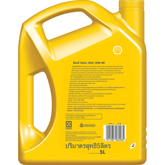 Shell Helix HX5 Engine Oil 15W-40 5 Litre, , scaau_hi-res